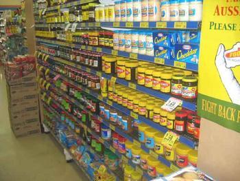 Supermarket Supplies Listing