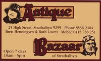 Visit Antique Bazaar
